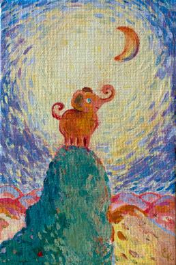 Sightseeing, 2017
